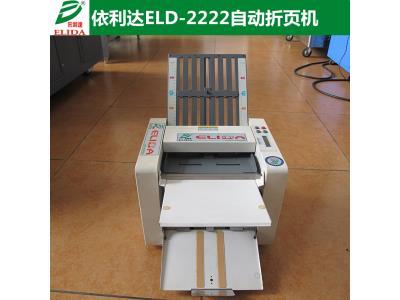 晋江折纸机价格-福建实惠的真空包装机