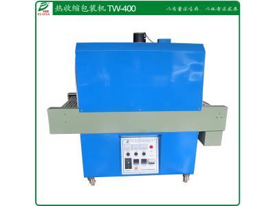 莆田热收缩包装机采购-福建耐用的真空包装机哪里有供应