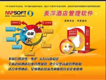 甘肃酒店餐饮-吉昌达专业提供兰州酒店餐饮软件