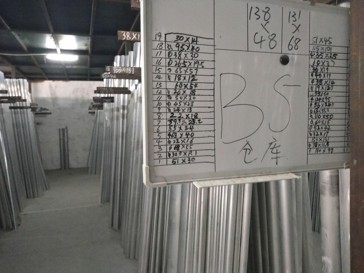 2017铝板出售|广东质量好的2017铝板哪里有卖