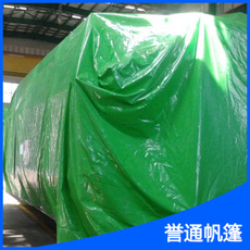 广州便宜的耐磨帆布供应|江门耐磨帆布