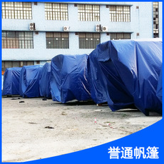 中山耐磨帆布|广州质量硬的耐磨帆布?#22799;?#20080;
