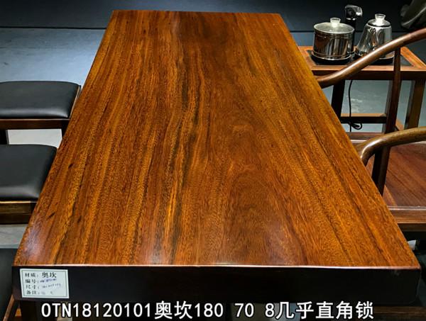 福州報價合理的奧坎實木茶桌椅組合供銷-奧坎大板桌品牌