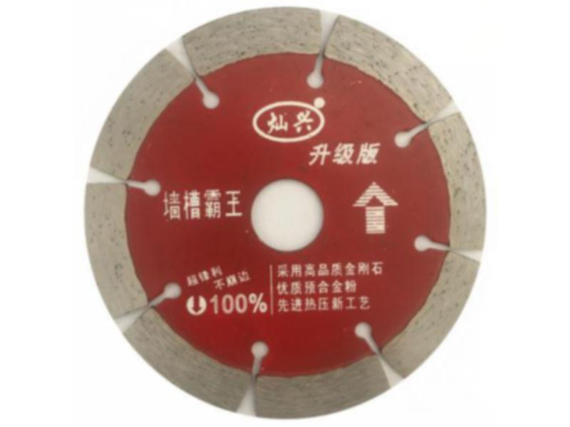 安徽墻槽鋸片廠家-專業的墻槽鋸片供應商-燦興建材