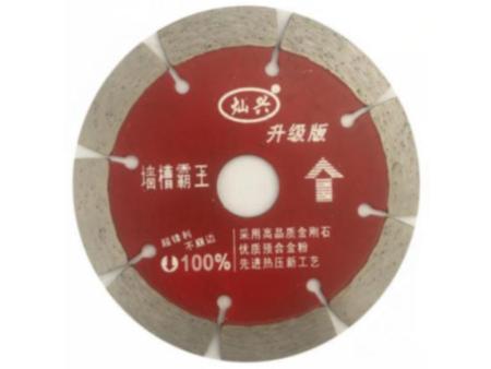 安徽墙槽锯片公司-灿兴建材墙槽锯片价格