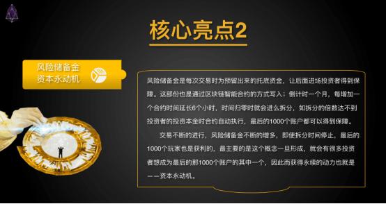加入EOS智能拆?#20013;?#35201;投资多少钱-河南哪家EOS智能拆分项目公司可靠