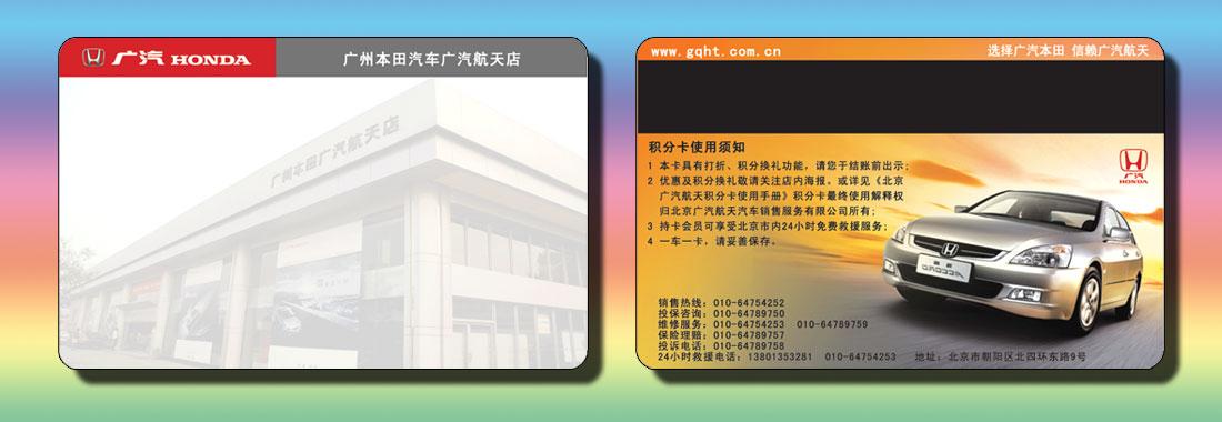可视卡厂商出售-旭澜卡出售性价比高的可视卡