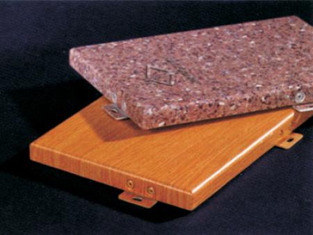幕墙铝单板价格_吉林誉寰球铝业价格合理的幕墙铝单板供应