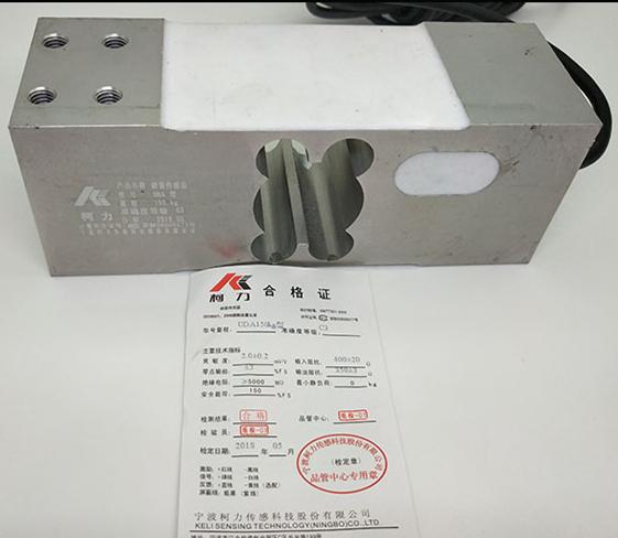 烟台皮带秤传感器zh630s 100kg 计量许可证号N88