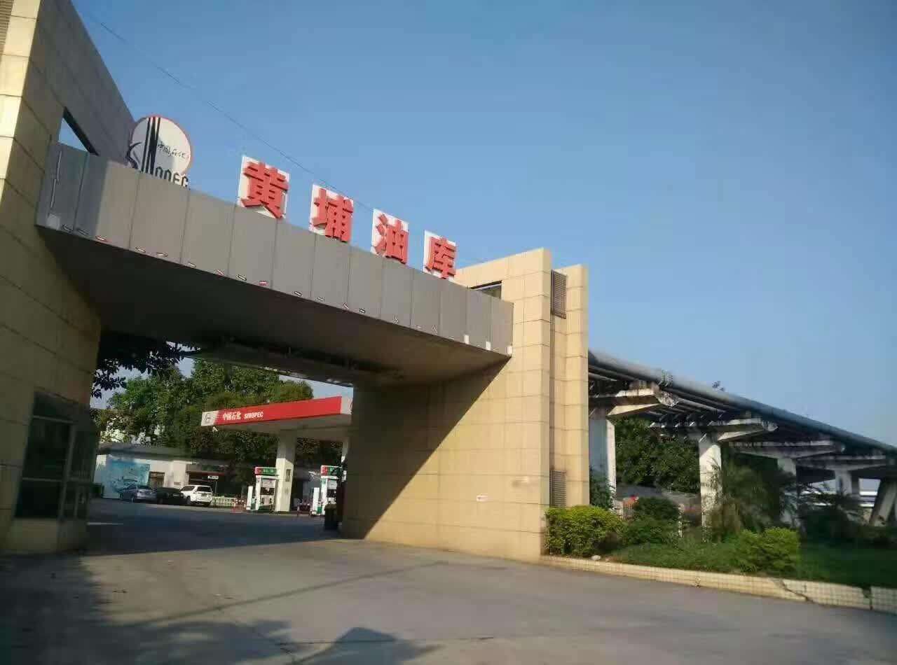 环保的柴油配送-广州供应具有口碑的配送柴油