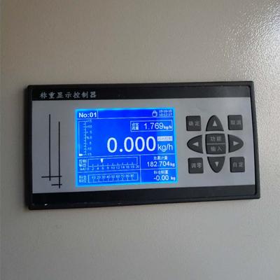 铜陵电子皮带秤仪表 安徽定量给料机安装
