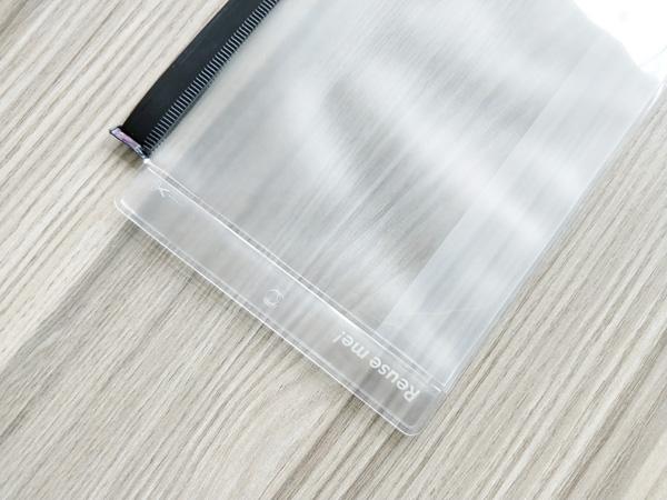 鸿泰PVC胶袋厂供应优良的PVC拉链袋,东莞PVC拉链袋