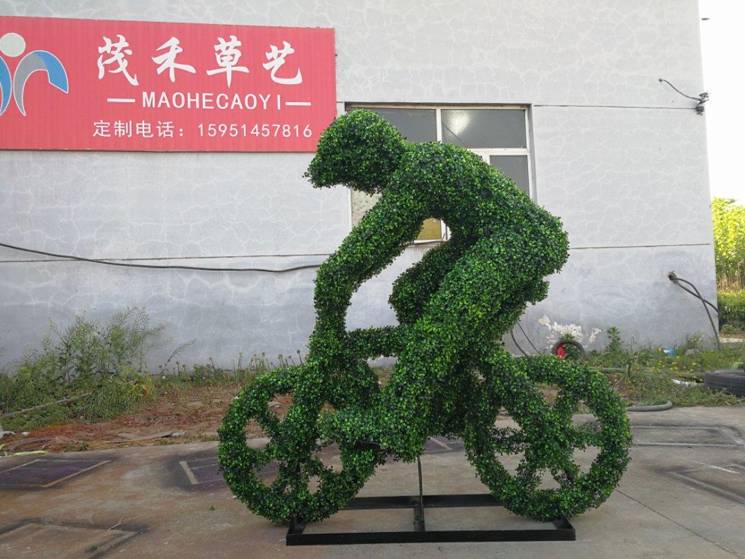 创意绿雕厂家批发-哪里有供应特色的创意绿雕