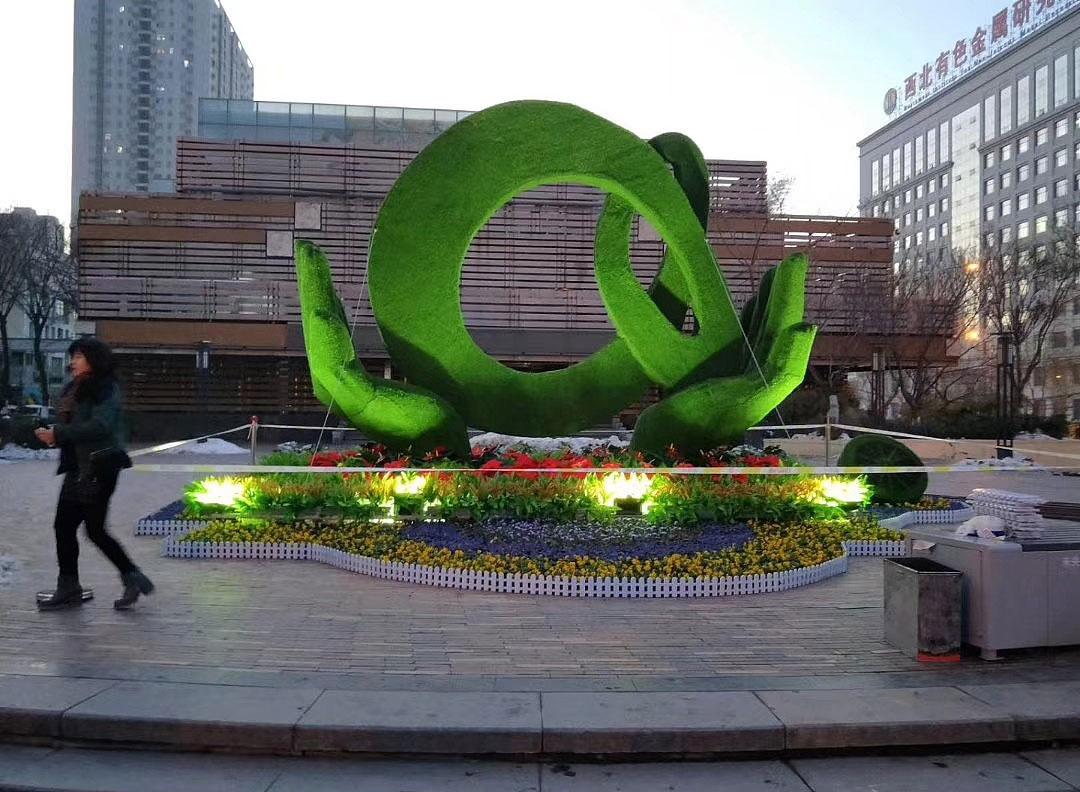 广场绿雕厂家批发-哪里有供应精致的广场绿雕
