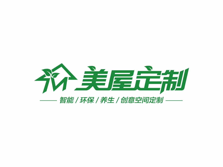 青岛鑫世泰建筑材料有限公司