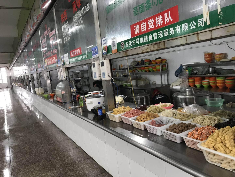 食堂承包怎么样-广东有品质的食堂承包服务公司