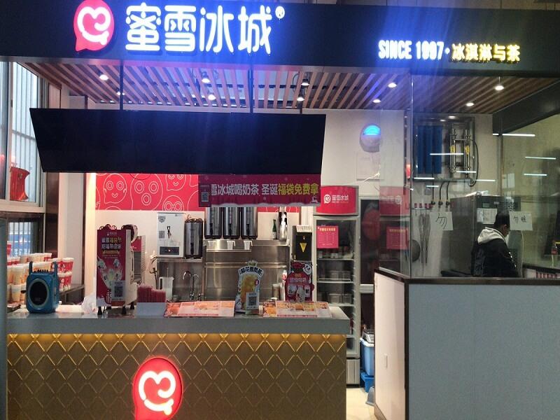 企业食堂承包信息-东莞可靠的企业食堂承包服务
