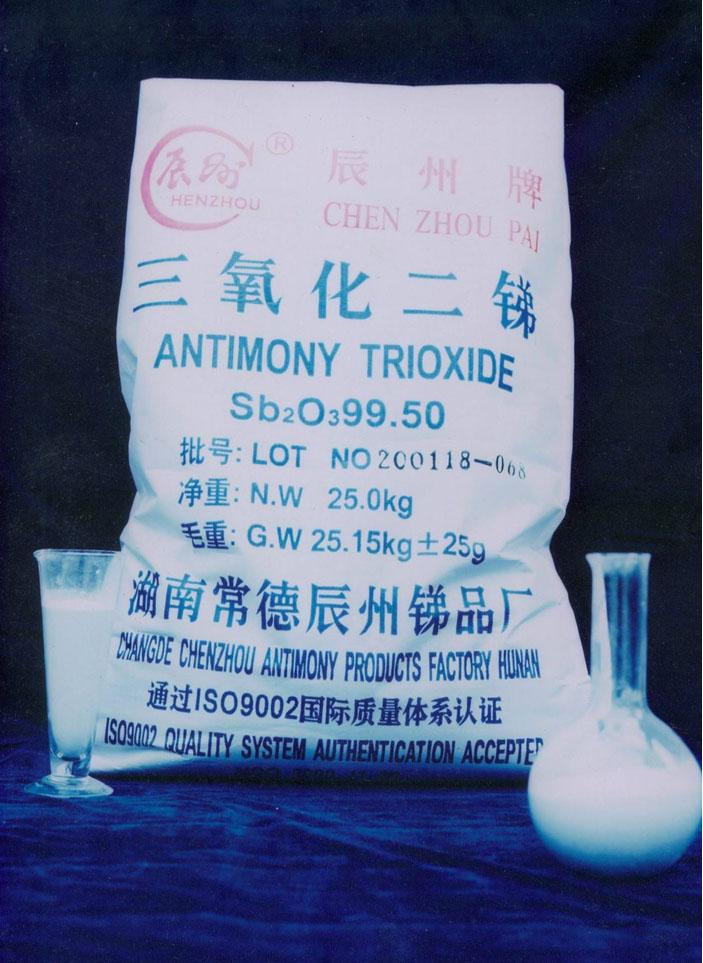 甘肃三氧化二锑供销-供应湖南高性价火法三氧化二锑