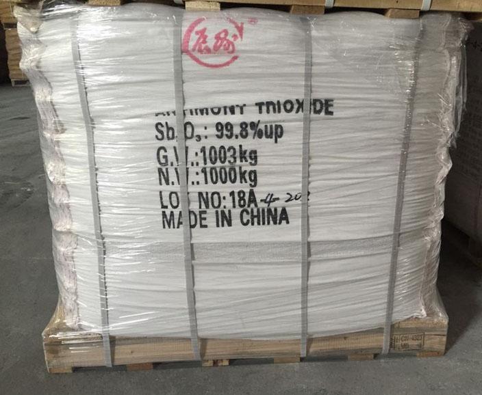 低砷铅火法三氧化二锑厂家供应|常德品质好的低砷铅火法三氧化二锑批发