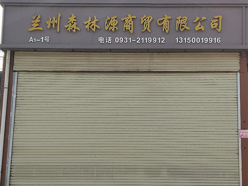 甘肃木材商城-甘肃耐用的木材供应