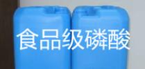买消泡剂-选厦门杰丰实业-专业的消泡剂供应商