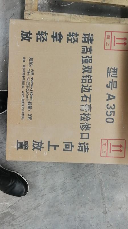 河南石膏检修口-实惠的石膏检修口哪里有卖