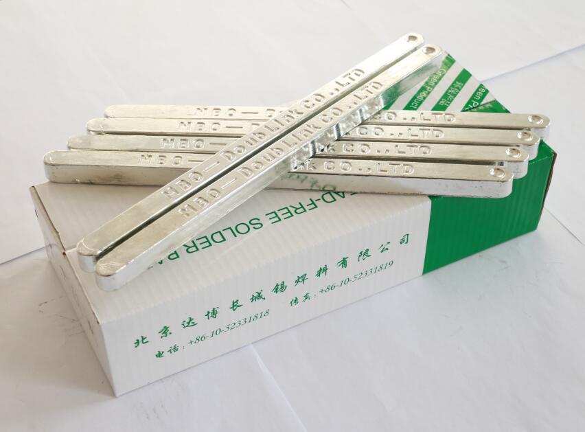 質量不錯的焊錫條推薦 軍工專用焊錫條供貨
