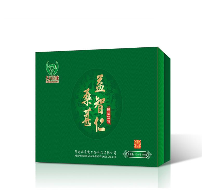 甘肃桑葚益智仁口服液厂家-供应好用的桑葚益智仁口服液