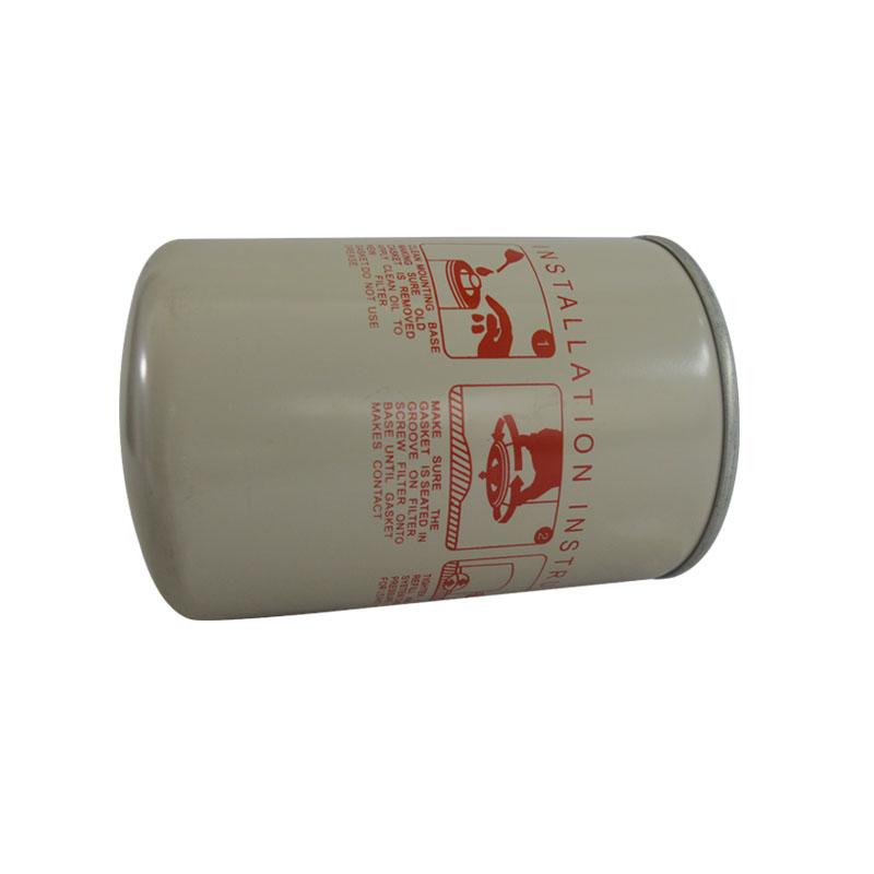 专业的英格索兰油滤制作商,批发英格索兰M55-75油滤
