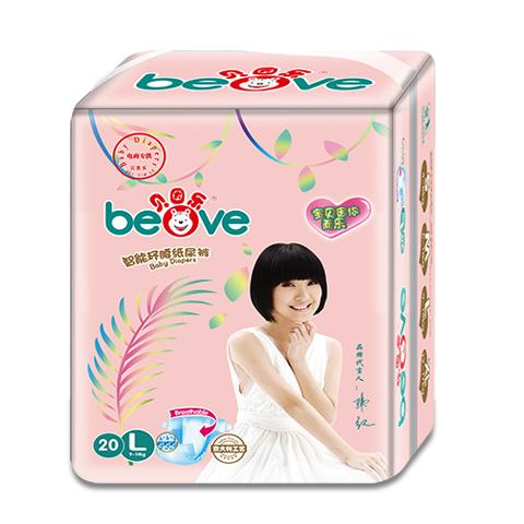 贝因乐纸尿裤厂家批发_质量可靠的贝因乐纸尿裤供应出售