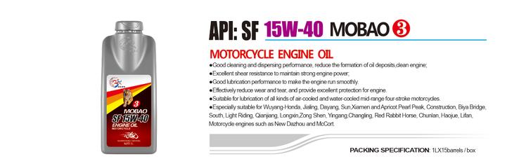 摩寶3號制造商 口碑好的二輪摩托車機油摩寶3號價格