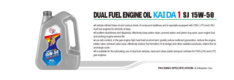 云南性价比高的双燃料机油-供应-专业的凯达1号