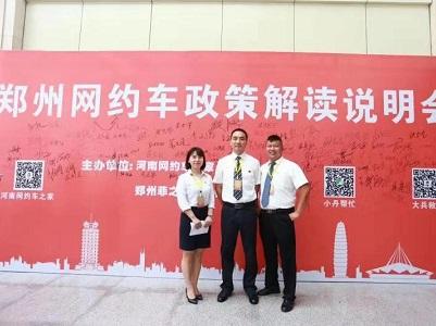 郑州菲之栎汽车 欢迎考察洽谈业务合作