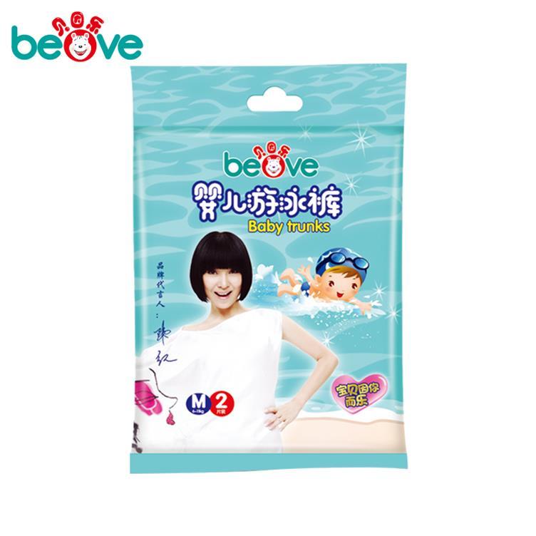 临汾婴儿游泳裤加盟-婴儿游泳裤加盟前景好 潜力大