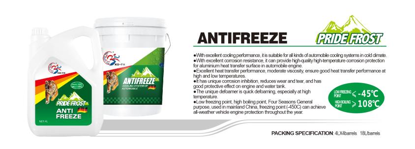 防凍液水箱寶綠色液價格,風虎石油供應良好的防凍液傲骨冰霜綠色液18L