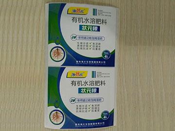 【卓航印刷】烟台pvc标签 烟台pvc标签制作厂家
