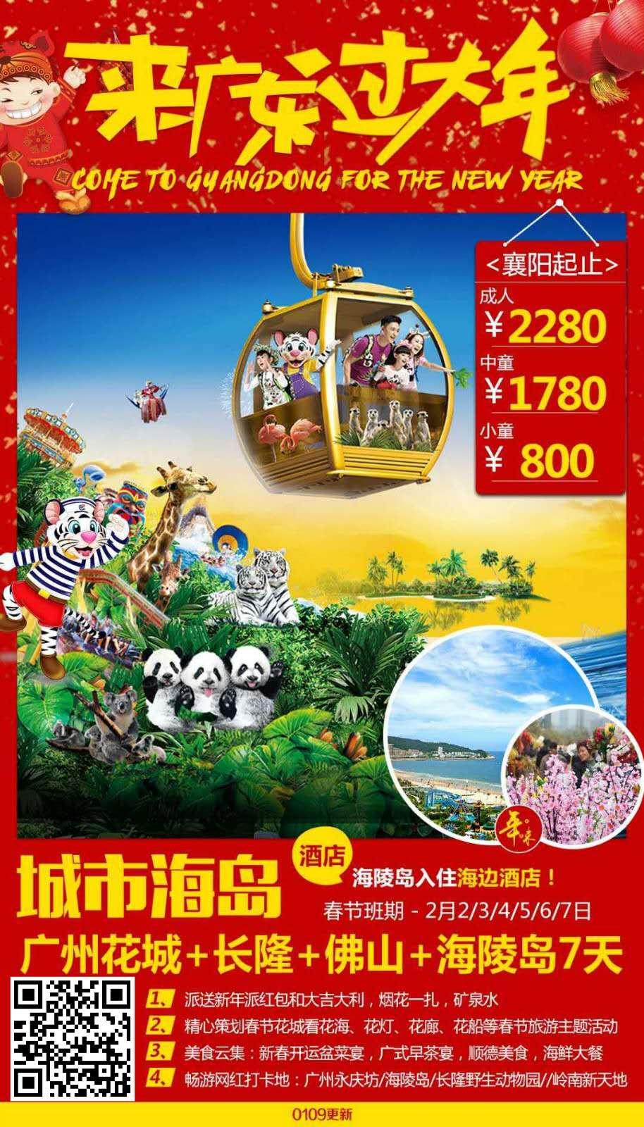 三亚国内旅游推荐_湖北可靠的国内旅游公司