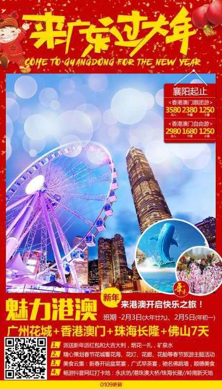 襄陽國內旅游推薦-好的國內旅游服務