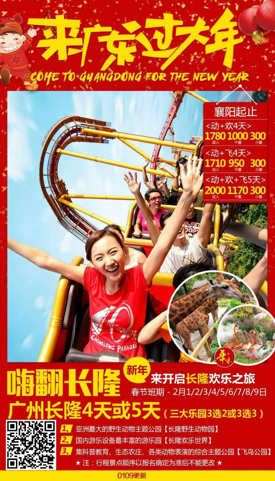 香港國內旅游推薦|高水平的國內旅游推薦