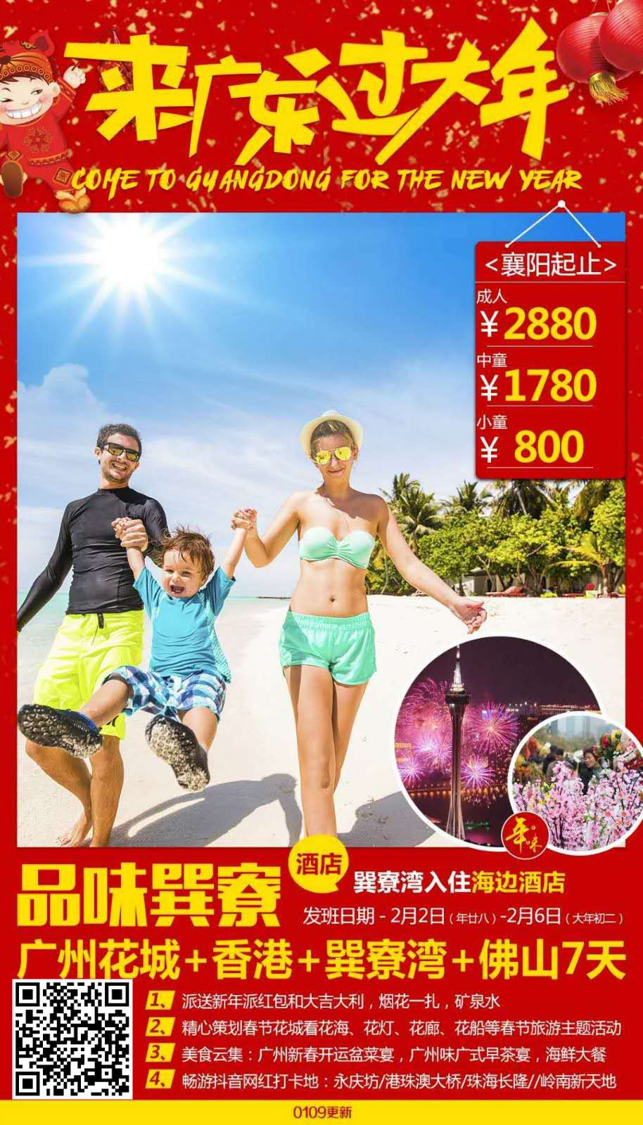 襄陽國內旅游推薦-有口碑的國內旅游就在走天下旅行社