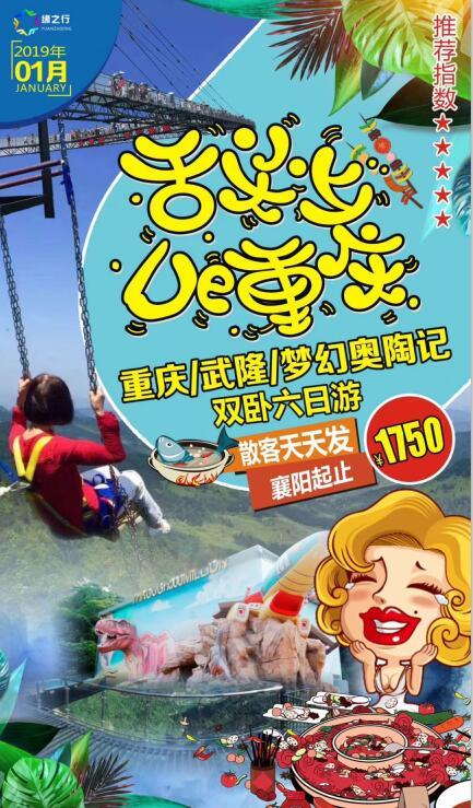 香港公司團體旅游_優良的定制旅游路線服務找哪家