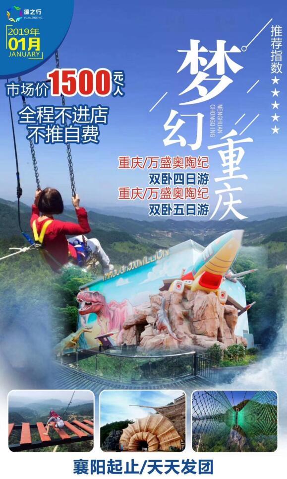 西安國內旅游推薦-專業的定制旅游路線當選走天下旅行社