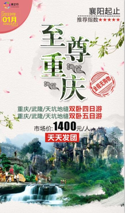 香港火车票预定_湖北定制旅游路线公司哪家好