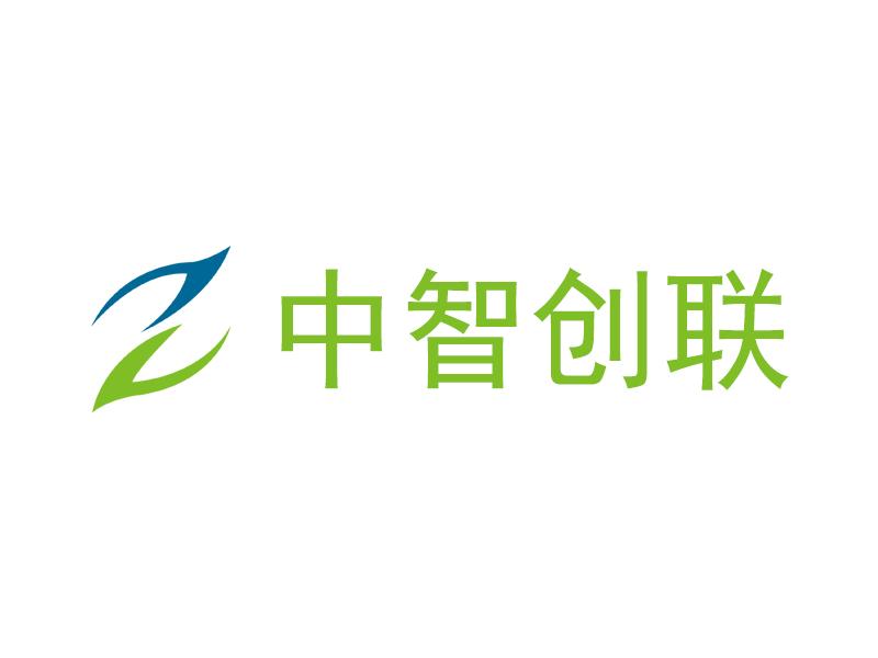北京中智创联科技有限公司