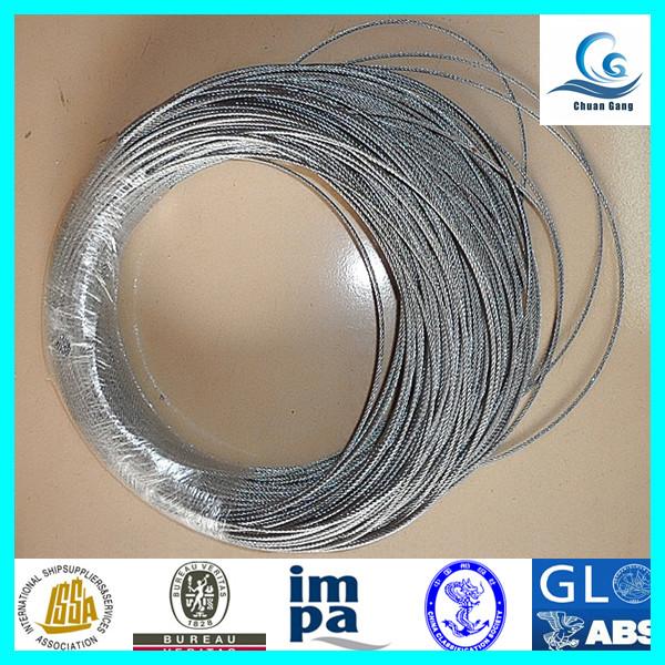 山东信誉好的钢丝绳厂商-钢丝绳生产商