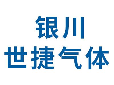 永宁县二氧化碳-长期供应二氧化碳 量大从优