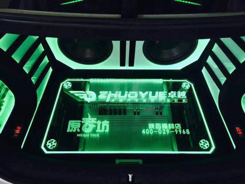 银川汽车音响改装直直哪家好,宁夏汽车音响改装定制