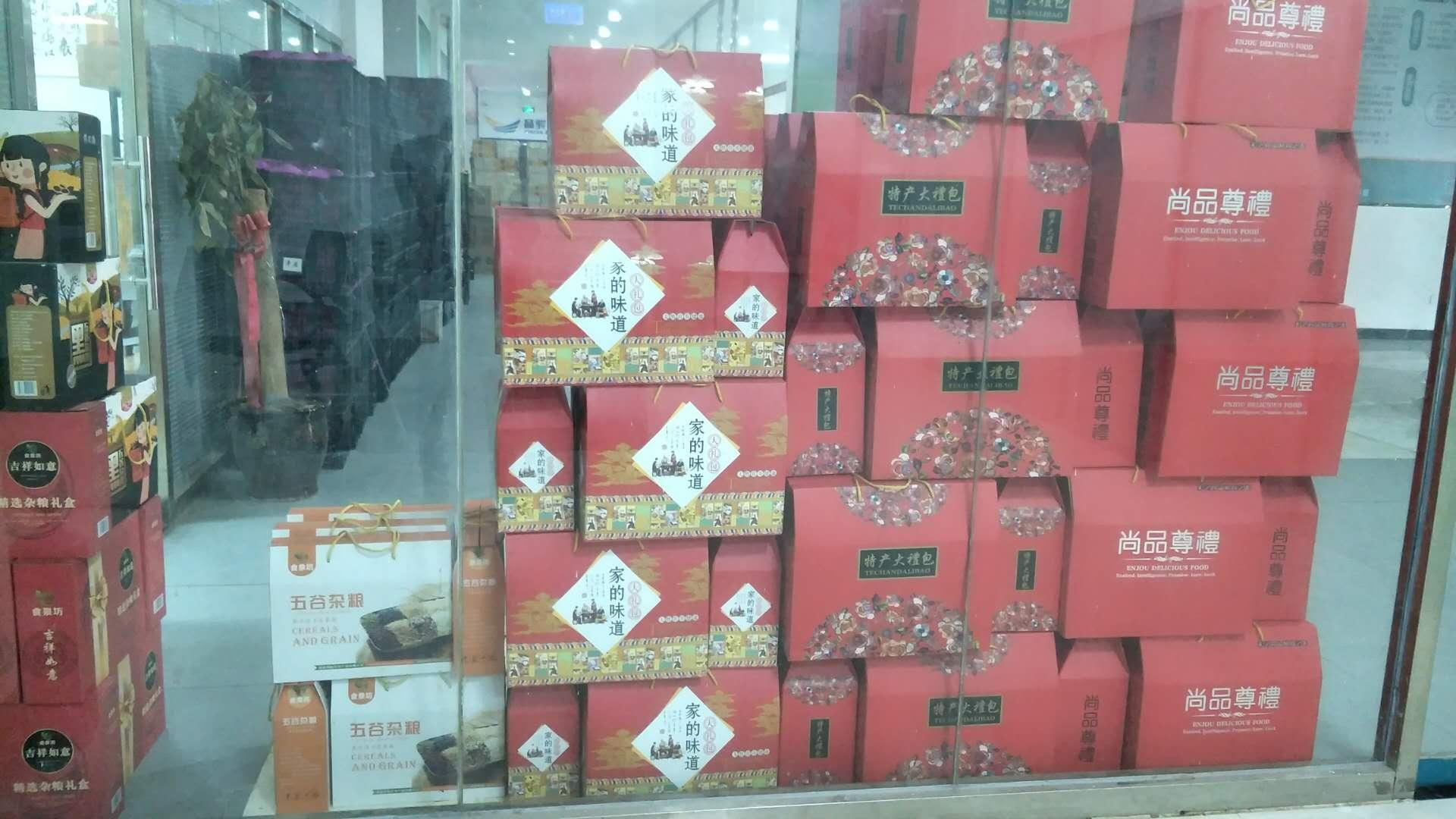 郑州菜来乐_口碑好的过年大礼包经销商-郑州过年大礼包定制