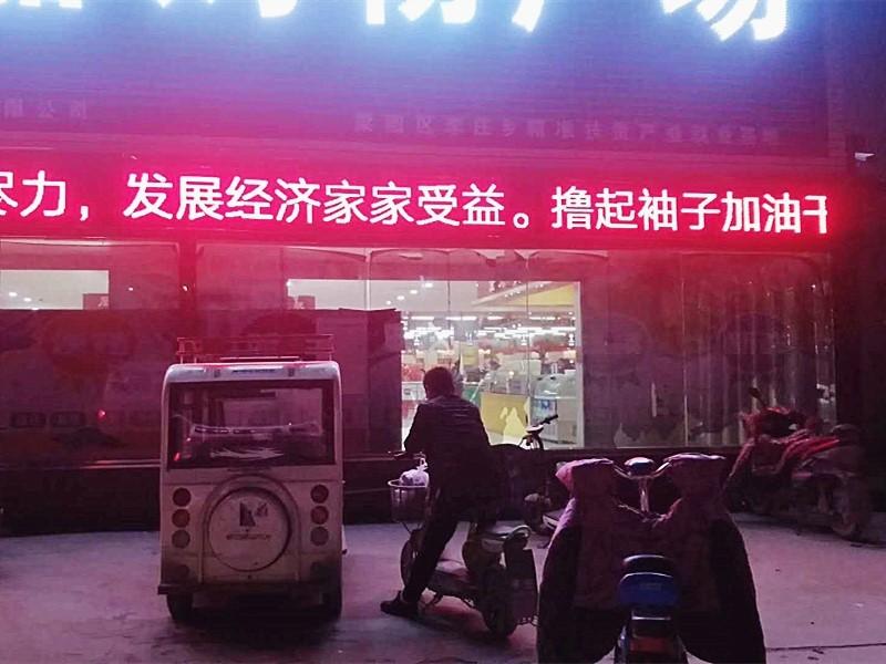 河南商丘LED顯示屏知名廠家 梁園LED顯示屏維護