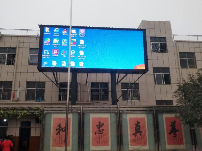河南知名的商丘LED显示屏供应商-睢阳区LED大屏幕哪家好